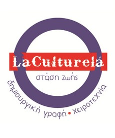 laculturela logo final2